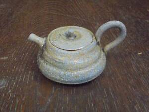 Bean Of A Hole Kiln Teapot Antique Old Folk Implete Imari Iron Bow Cup Ems F S