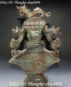 10 Chinese Old Jade Double Dragon Dragons Beast Incense Burner Censer Incensory