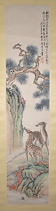 Chinese Scroll Ink On Paper Painting P11