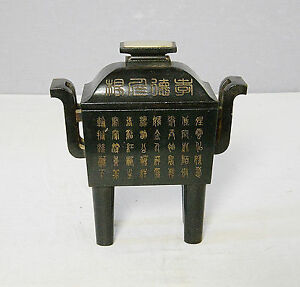 Nice Carved Chinese Natural Green Jade Incense Burner M2156