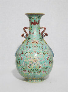 Chinese Famille Rose Porcelain Vase With Mark 1