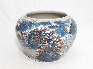 Chinese Crackle Porcelain Brush Pot With Studio Mark M237