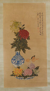 Chinese Scroll Ink On Paper Painting P5