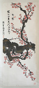 Chinese Scroll Ink On Paper Painting P4