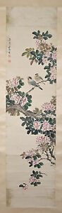 Chinese Scroll Ink On Paper Painting P12