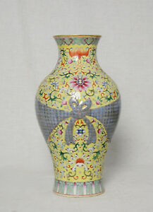 Chinese Famille Rose Porcelain Vase With Mark M2590