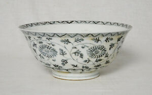 Chinese Blue And White Porcelain Bowl M2645