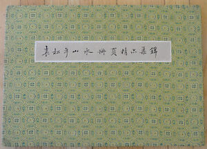 Chinese Ink On Paper Painting Album M2713