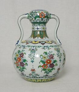 Chinese Dou Cai Porcelain Water Pot With Mark M2730