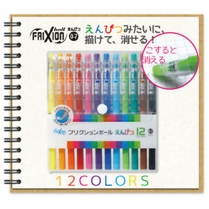 Pilot Frixion Erasable Ball 0 7mm Rollerball Gel Ink 12 Color Pen Made In Japan