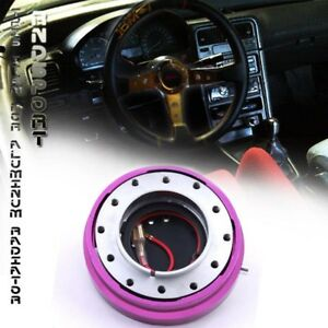 Steering Wheel 6 Hole Short Hub Quick Release Security Adapter 1 5 Thin Purple