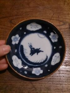 Antique Rabbit Small Plate Japan Retro Antique Popular Beautiful Cute Ems F S