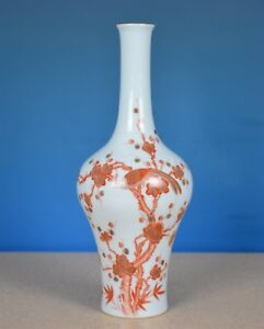 Stunning Antique Chinese Iron Red Porcelain Vase Marked Qianlong Rare S6917