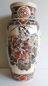 A Large 12 Japanese Satsuma Earthenware Vase Of The Meiji Period 1868 1911
