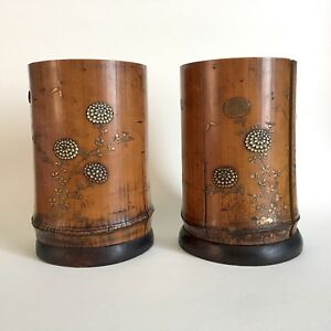 2 Japanese Chinese Lacquer Bamboo Brush Pots Bitong Chrysanthemum 19th