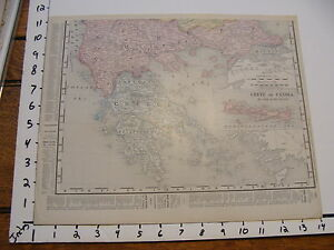 Vintage 11 X 14 Map 1895 Turkey Greece Crete