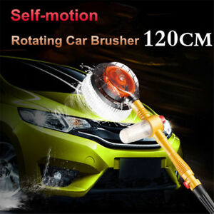 Car Wash Brush Automatic Rotate Switch Spray Water Flow Foam Chenille Brusher