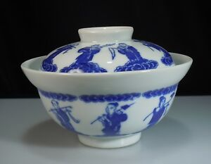 Chinese 8 Immortals Blue White Porcelain Bowl W Lid 51649