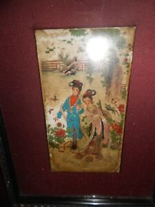 Antique Vintage Chinese Painted Tile Framed Aprox 6 X 3 Woman In Garden Auc 1