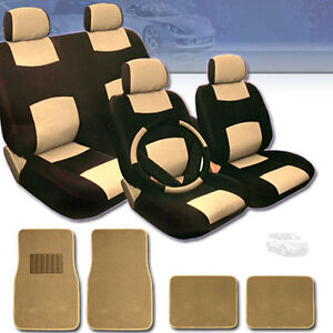 For Ford Premium Black Tan Pu Leather Car Seat Steering Cover Floor Mat Set