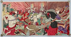 Genuine Japanese Woodblock Triptych With Samurai On Horses