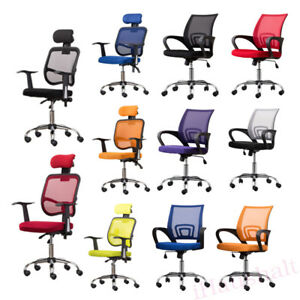 360 Swivel Office Chair Mesh Fabric Pillow Adjustable Height Ergonomic Back