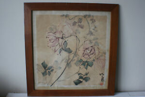 Chinese Ink Watercolour Painting On Silk Rice Paper Signed Framed Removable