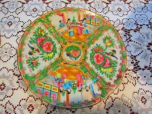Chinese Rose Medallion Plate China 8 1 2
