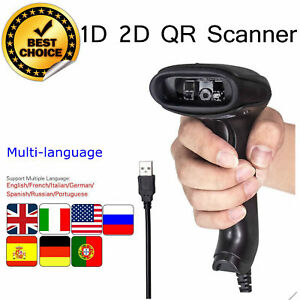 1d 2d Qr Laser Usb Barcode Scanner For Inventory Ios Android Windows Excel