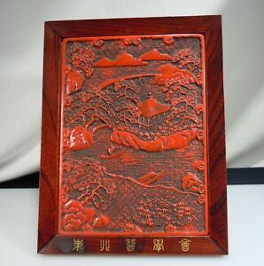 Vintage Japanese Red Lacquer Cinnabar Plaque