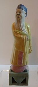 Ymx322 Chinese Qing Immortal Porcelain Figurine 8 Statue Old
