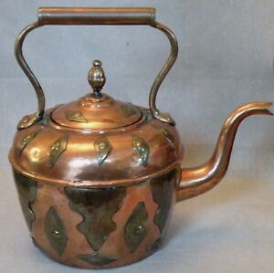 Shlf Antique Middle Eastern Morocco Large Tea Water Kettle Copper