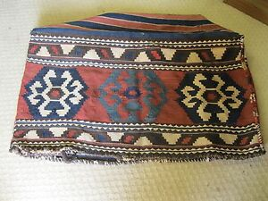 Antique 1890 Caucasian Armenian Mafrash With 4 Sides For Collectors Nice