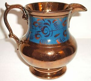 Antique China Copper Luster Lustre Creamer Pitcher 4 3 4 Tall