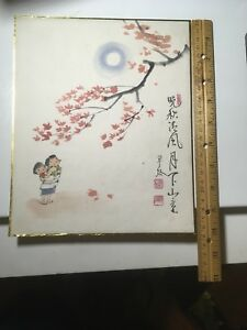 Vintage Chinese Original Gouache Painting Signed