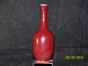 Chinese Qing Dy Yongzheng Reign Mark Ox Blood Glaze Long Neck Vase