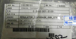 Ebara C 2300 001 2100 Regulator Diaphragm 6mm