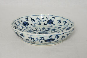 Chinese Blue And White Porcelain Bowl With Mark M2914