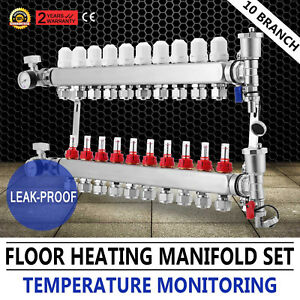 10 Branch Pex Radiant Floor Heating Brass Manifold Kit 1 2 Pex