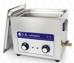 110v 10l Jp 040 Industrial Ultrasonic Cleaning Machine Hardware Part Lab Cleaner