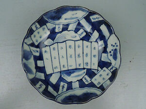 Old Or Antique Chinese Blue White Porcelain Bowl Japanese Characters 19th Pc