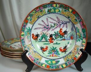 Chinese 5 Porcelain Rooster 9 25 Soup Bowls 52959