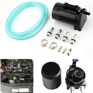 Black Aluminum Car Engine Oil Catch Tank Reservoir Can Baffled Chamber Filter