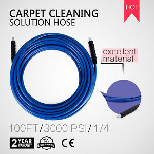 1 4 X 100 Carpet Cleaning Solution Hose Home Cleaner W qdsv Blue Wise Choice