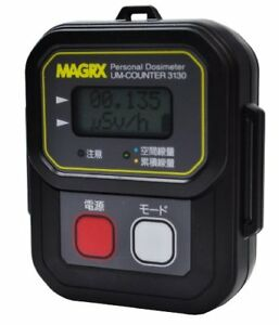 Magrx Um counter 3130 Mgx 3130 Personal Dosimeter Radiation Meter Japan New F s