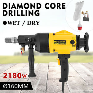 6 Diamond Core Drill Concrete Drilling Machine 1600u min Rig Motor Durable