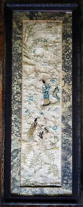 Antique Silk Chinese Embroidery Vintage