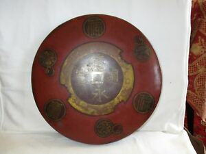 Antique 11 Japanese Bronze Gong Brass Decor Red Patina 1 Mon Kanei Tsuho Coin