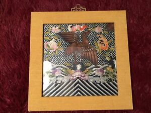 Antique 19 20th Qi Ing Chinese Embroidered Silk Civil Rank Badge Bird Embroidery