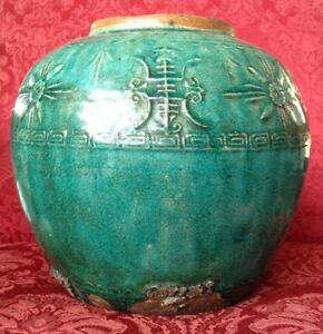 Antique Chinese Blue Ish Green Glaze Vase Jar Period Dynasty Mark On Foot